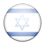 Flag of Israel PNG Icon