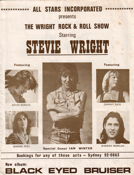 black eyed bruiser stevie wright poster
