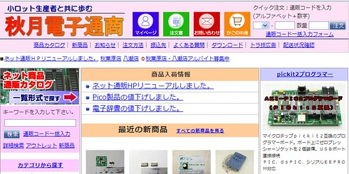 new_akizuki