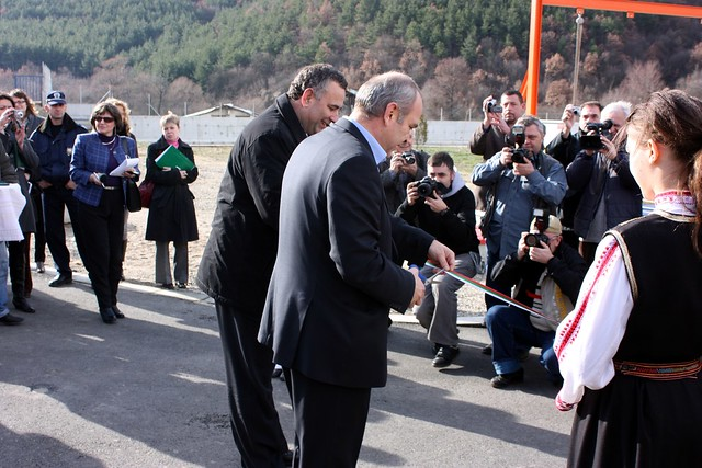 Inauguration of W.W.T.P. Blagoevgrad