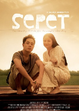 sepet_poster