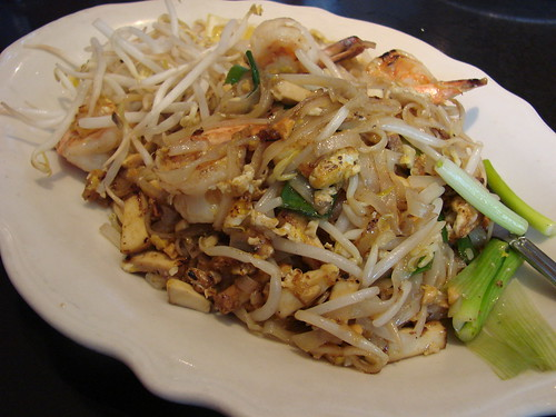 Olieng Thai