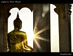 Light In Your Mind / แสงสว่างภายในใจ
