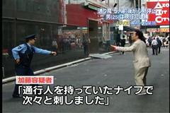 通り魔と対峙する警察官