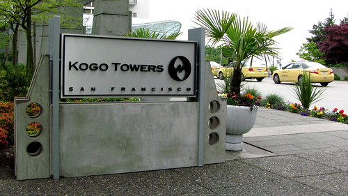 Kogo Towers