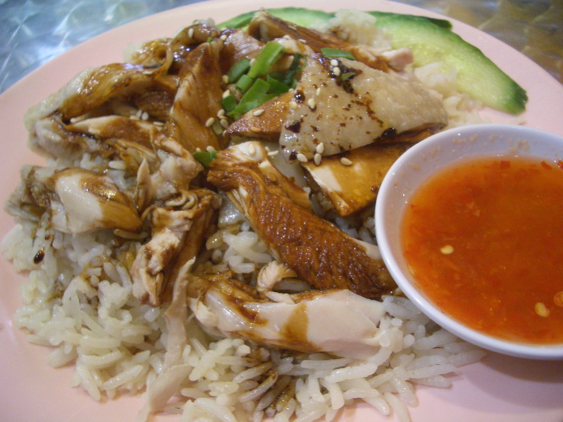 Haianese Chicken Rice