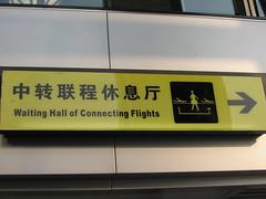 China-1505