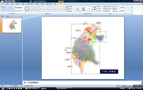 PP_3DMap_13