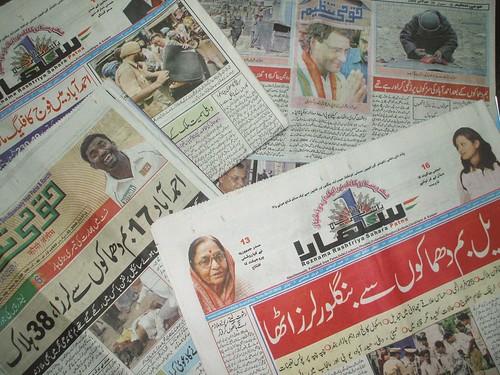 Urdu Press, India