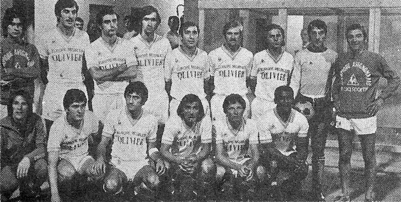 avignon 1973