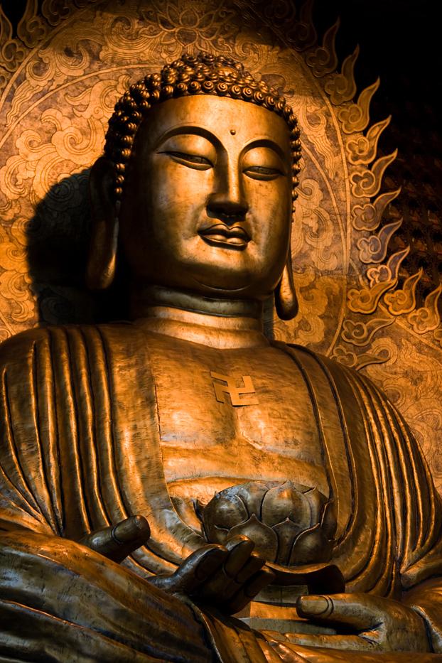 Amitābha Buddha
