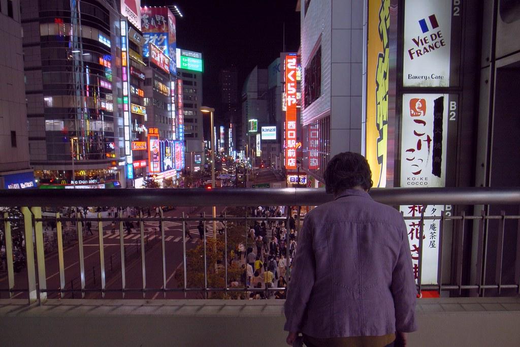 Shinjyuku street style