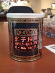 Foo Joy Tea