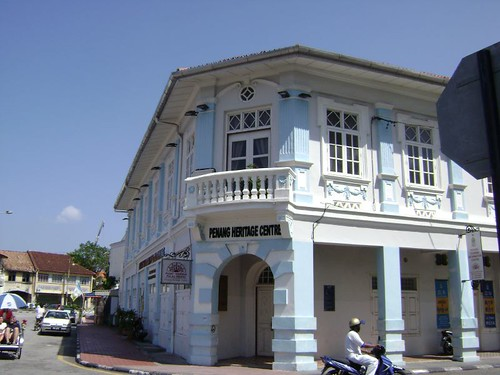 Penang Heritage Centre