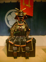 Phoenix Art Museum: Asian Art Exhibit