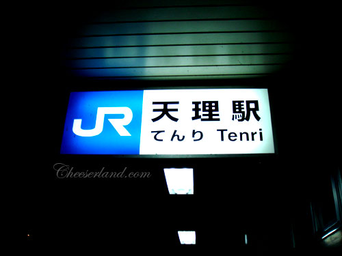 tenri0 by you.