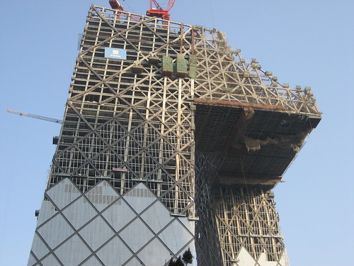 CCTV Tower Progress, Feb. 2008