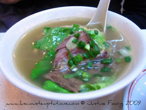 Beef Brisket Soup Noodles - Hong Kong