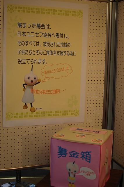 kyouto_030