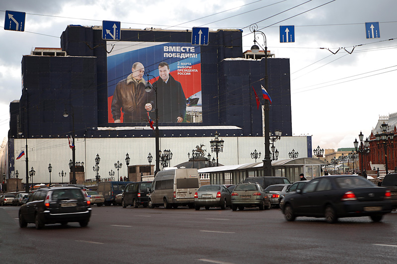 Moscow. Election