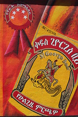 giorgis (ellybrown) Tags: beer sign st george advert wollo amhara giorgis kombolcha