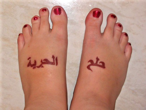 freedom arabic tattoo