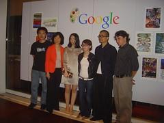 iGoogle X Art