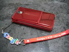 CIMG3843