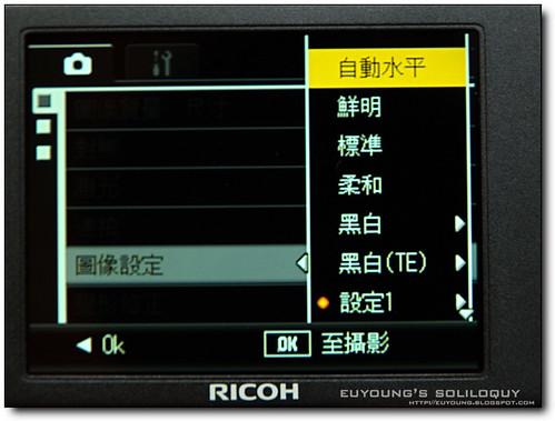 GX200_menu_7 (euyoung's soliloquy)