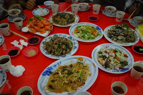 Weekend Dining