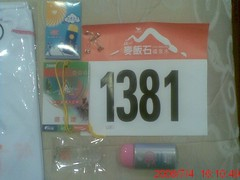 20080704(005)