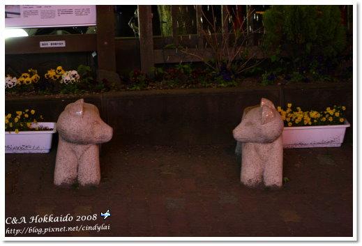 Hokkaido_1426
