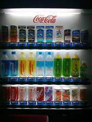 What do you drink? (Noisy Paradise) Tags: city explore vendingmachine  cocacola iphone explored noisyparadise