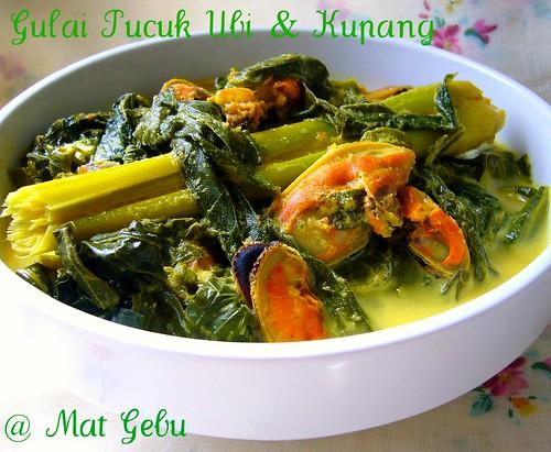 Gulai Pucuk Ubi & Kupang