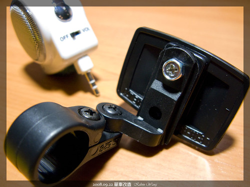 004_單車改造_20080922.jpg