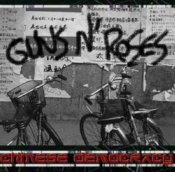 Chinese Democracy cover art