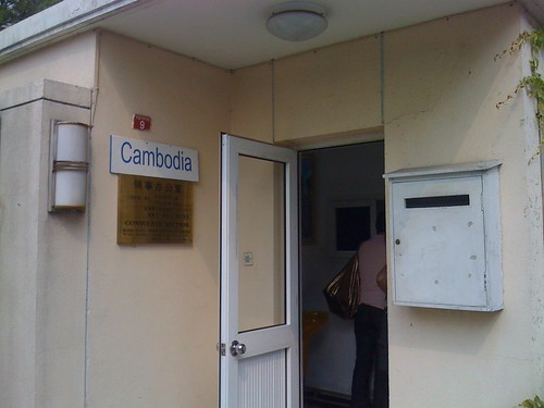 Cambodia embassy in Beijing