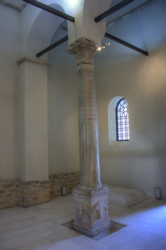 Tsar Ivan Asen II's Column