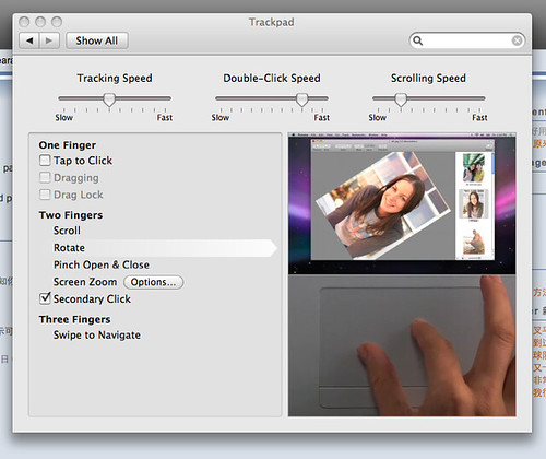 Trackpad in New Mac OS X 10.5.6