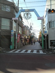 Eeden Mall in Fukuzawa