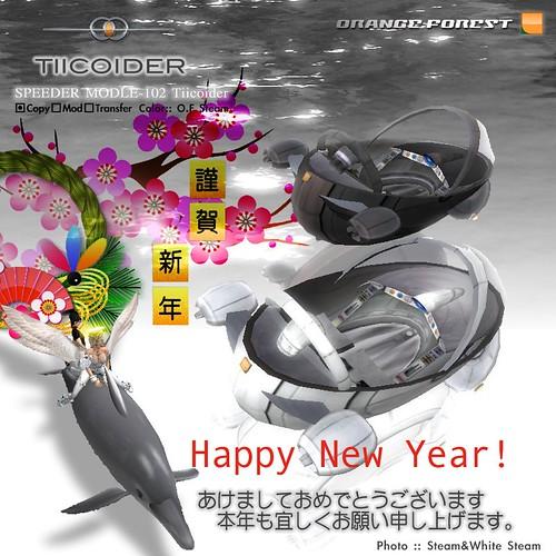 Happy New Year!/ Tiicoider&Dolphin