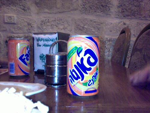 fanta in three languages