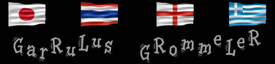 grommeler-tremble-flag-2