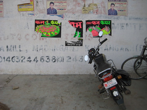 Screenprinted Posters in Ajmer
