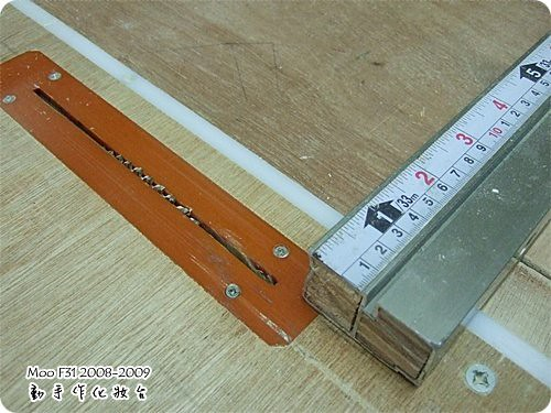 手作木工化妝台-6