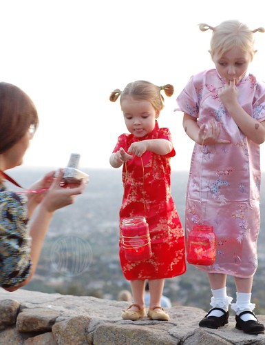 children holding lanterns