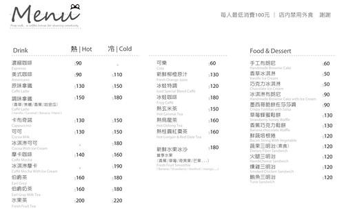 20090311 ??menu ??