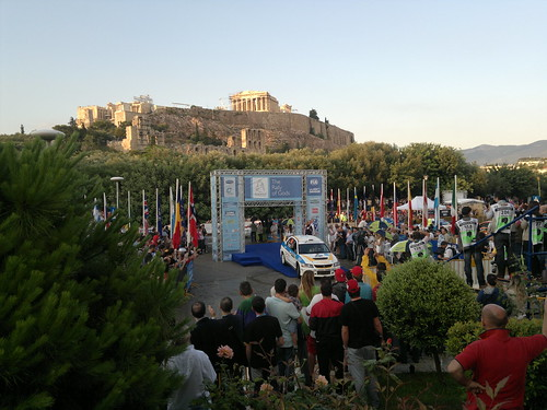 Rally Greece Ceremonial Start