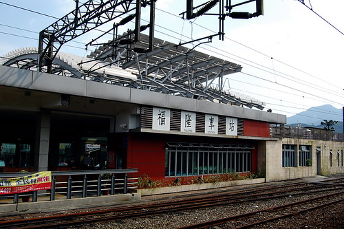 Fulong Train Station