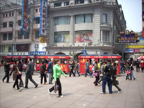 CHINA 5419
